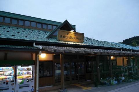 道の駅めぐり08.JPG