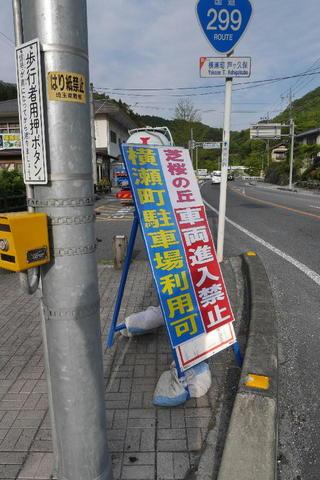 道の駅めぐり10.JPG