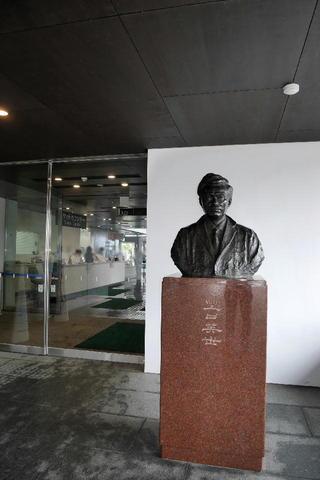 野口英世記念館02.JPG